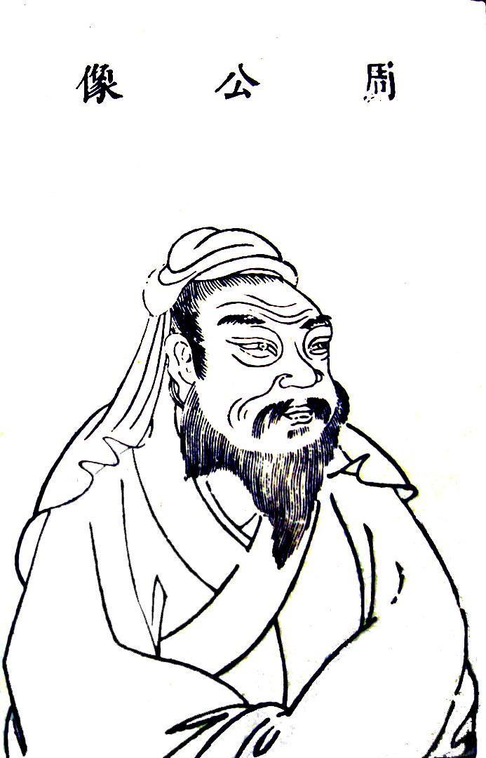 Duke of Zhou